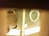 Public Restroom Girl